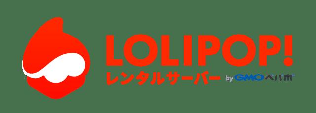 ロリポップホームページ制作ロゴ